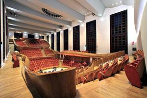 L'auditorium di Cremona